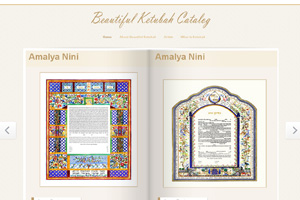 Beautiful-Ketubah