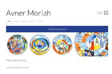 avner-moriah-small